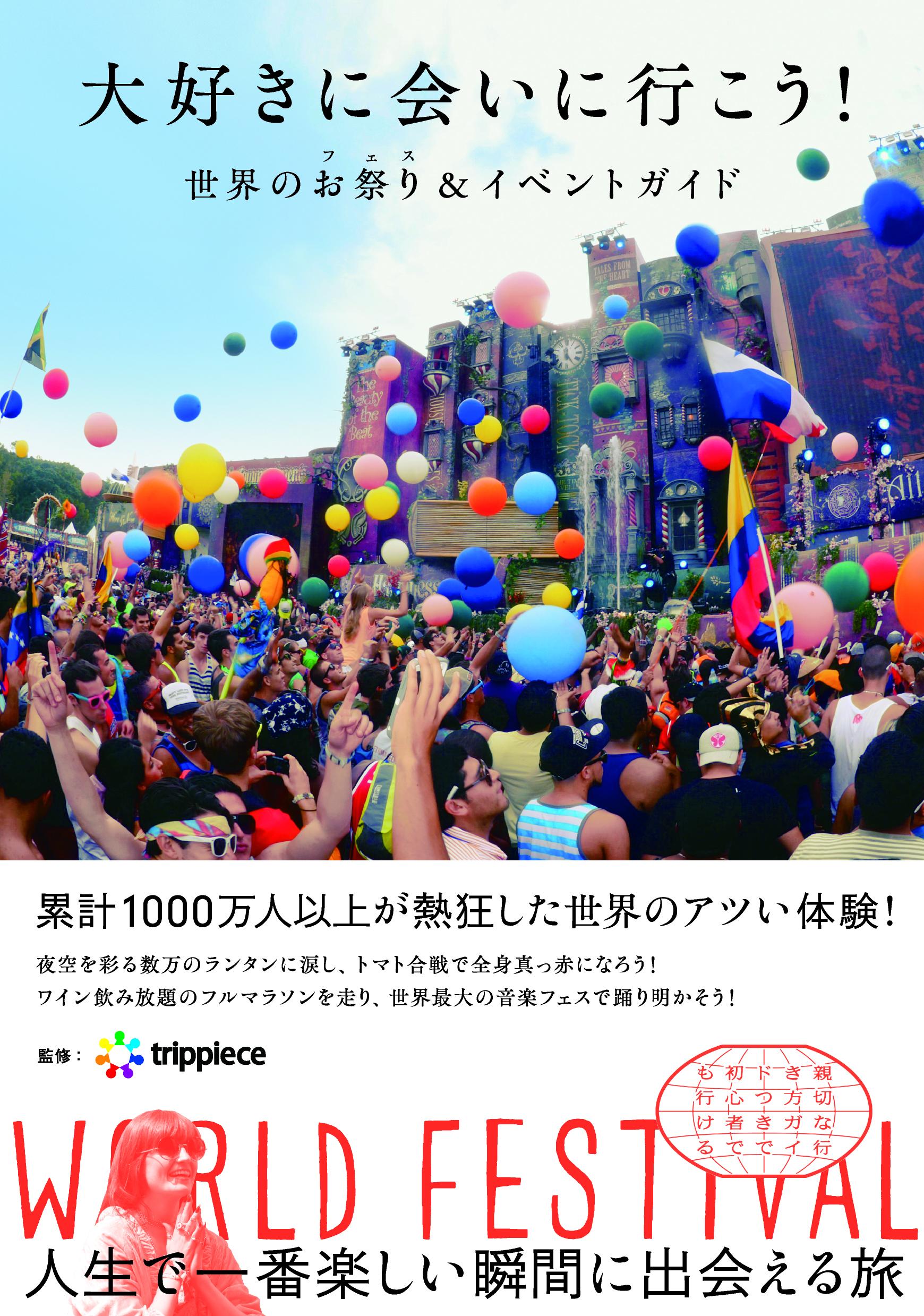 cover + obi.jpg