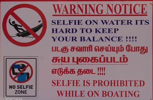 Sign at the boating lake at Ooty