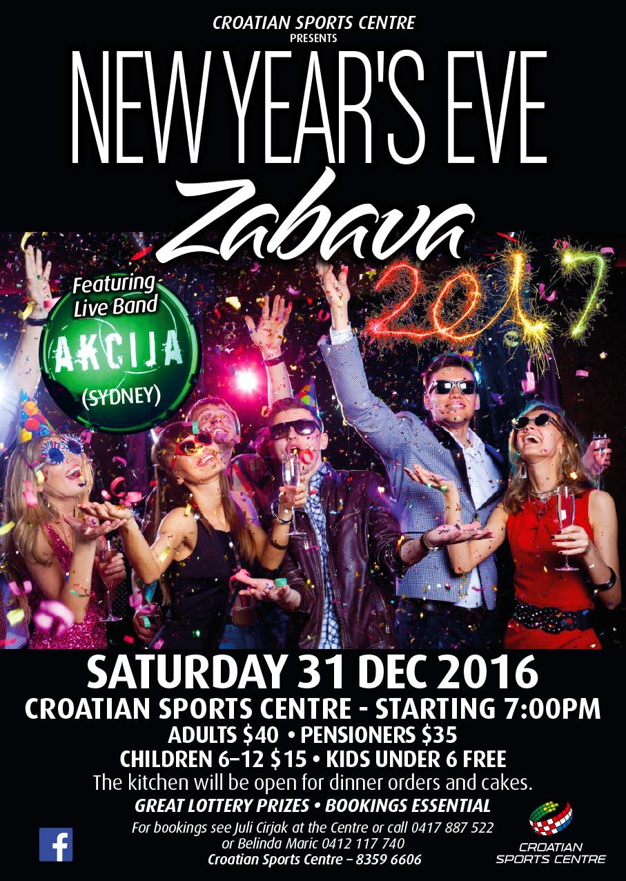 csc-new-years-eve-2016.jpg