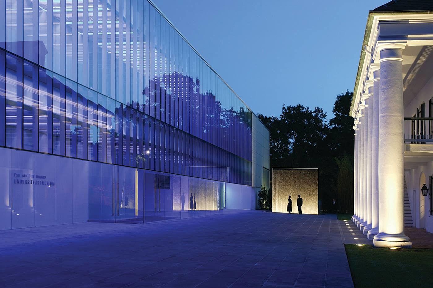 Paul & Lulu Hilliard University Art Museum, University of Louisiana at Lafayette -