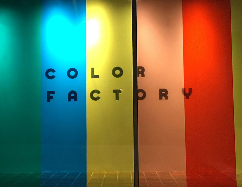 ColorFactory_Sign.jpg