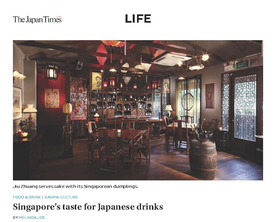 "Preview of ""Singapore's taste for Japanese drinks 