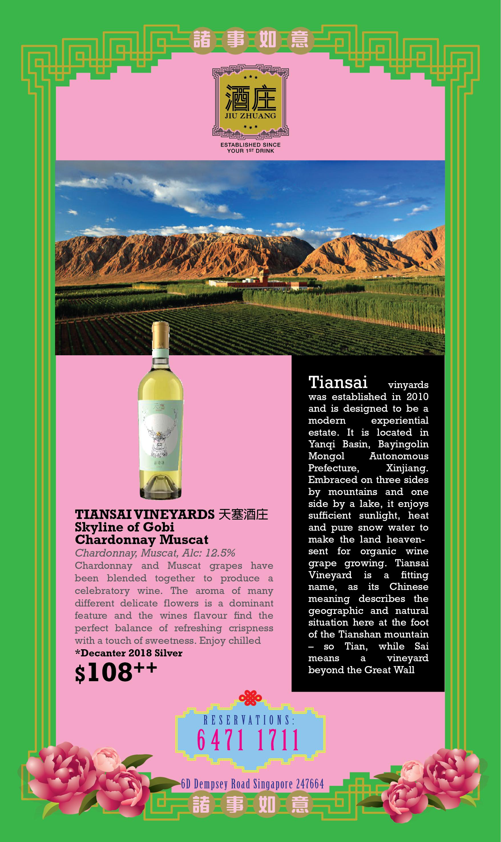CNY_2019_Tiansai_vinyards