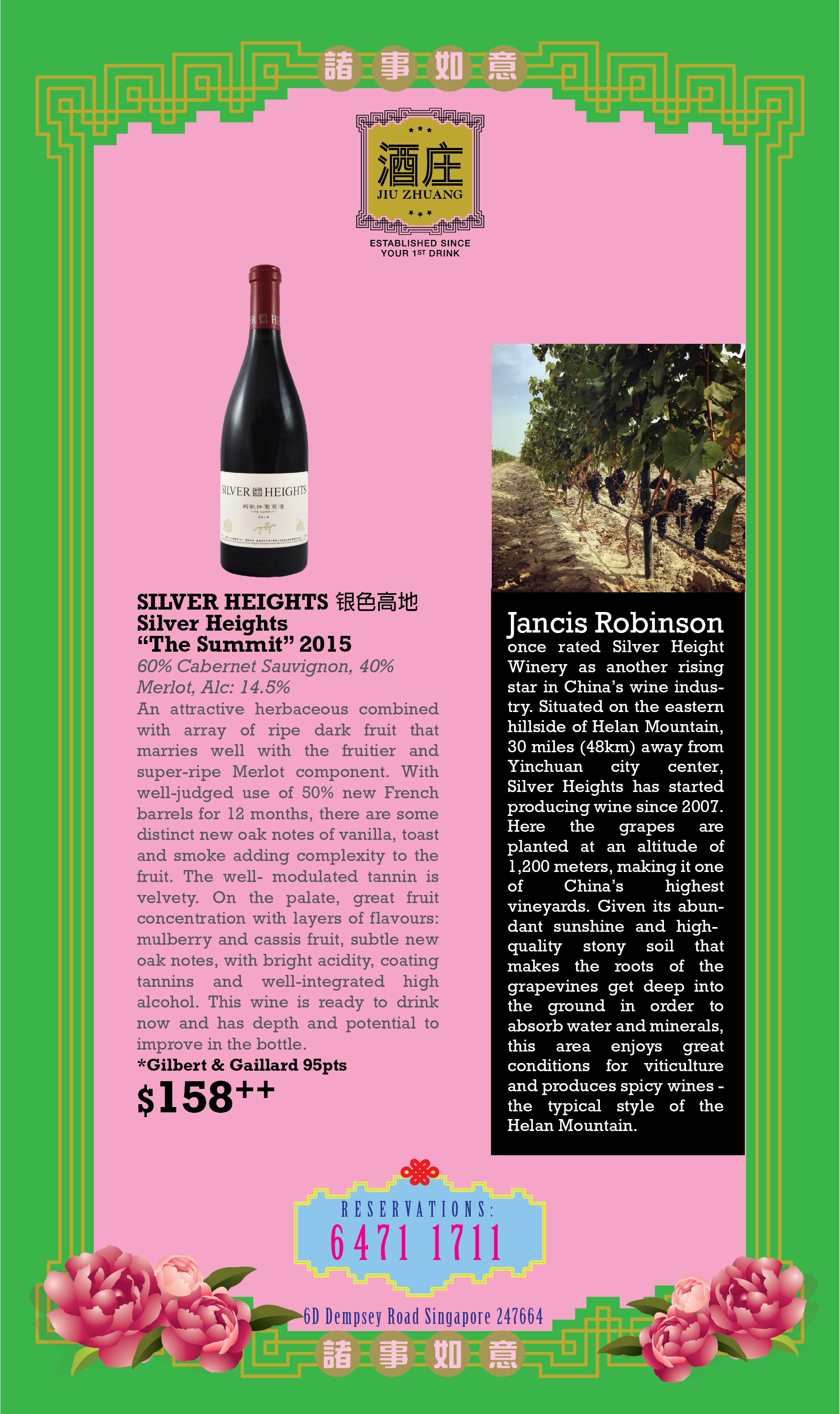 cny-2019-silver-heights-winery