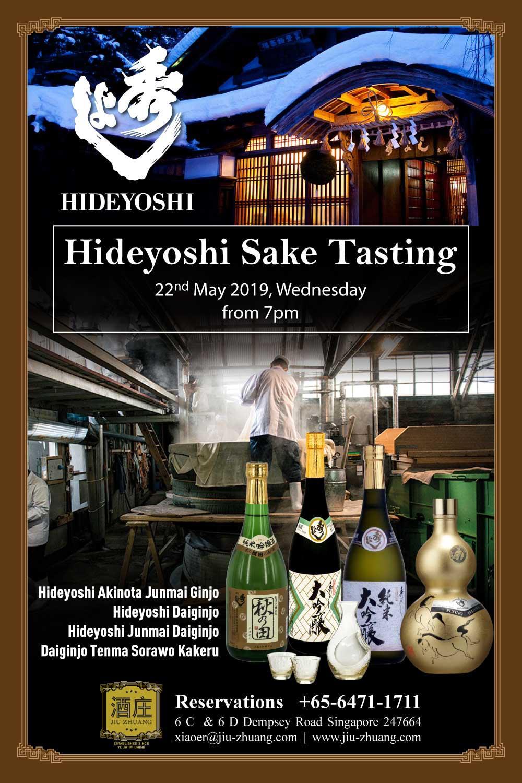 HIDEYOSHI-SAKE-TASTING