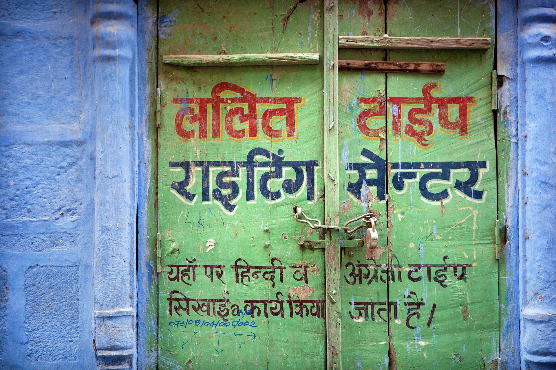 India-Travel-Rajasthan-Jodhpur-Door-Blue-City-Jason-Bax_1.JPG