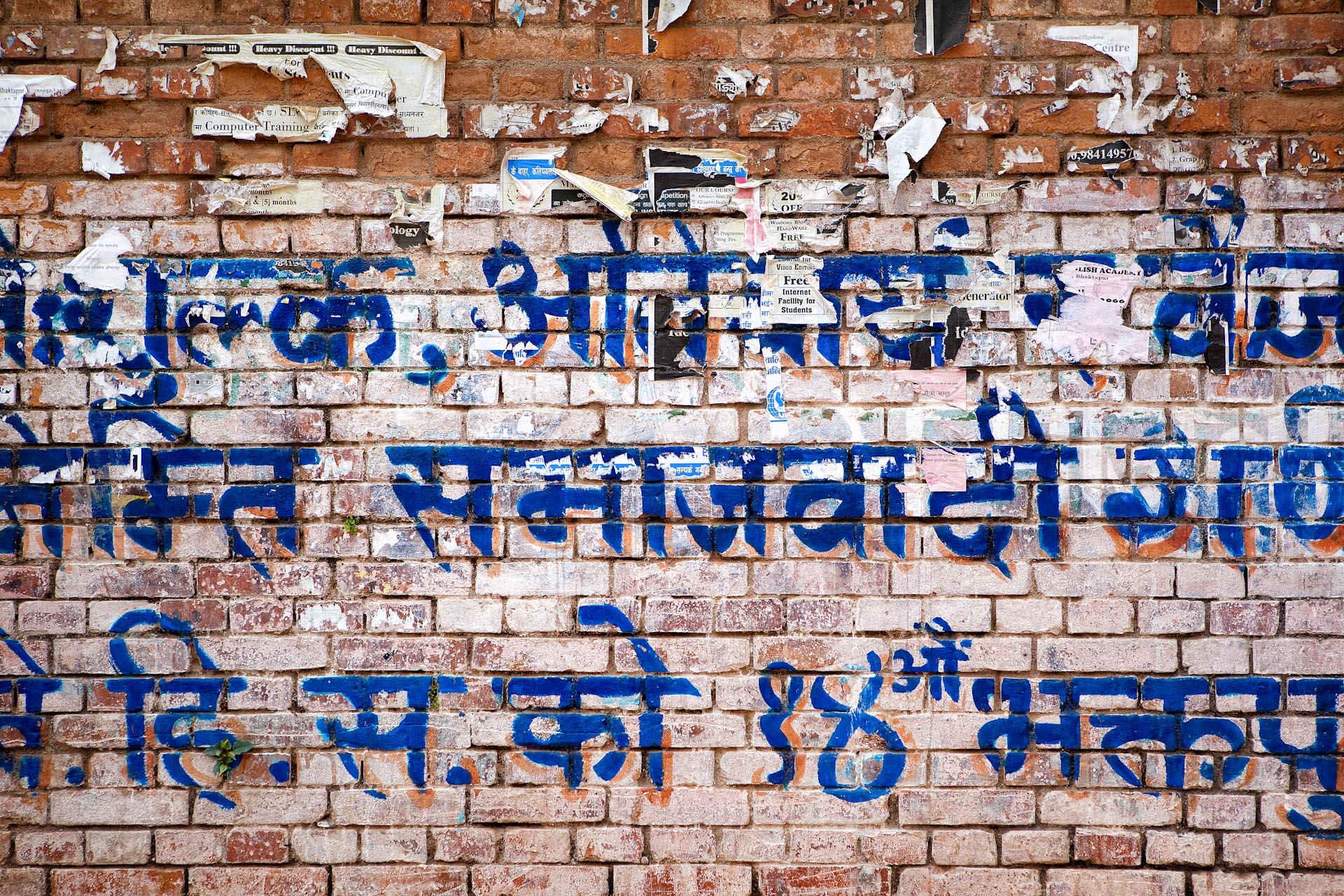 Nepal-Bhaktapur-Kathmandu-Travel-Sanskrit.JPG