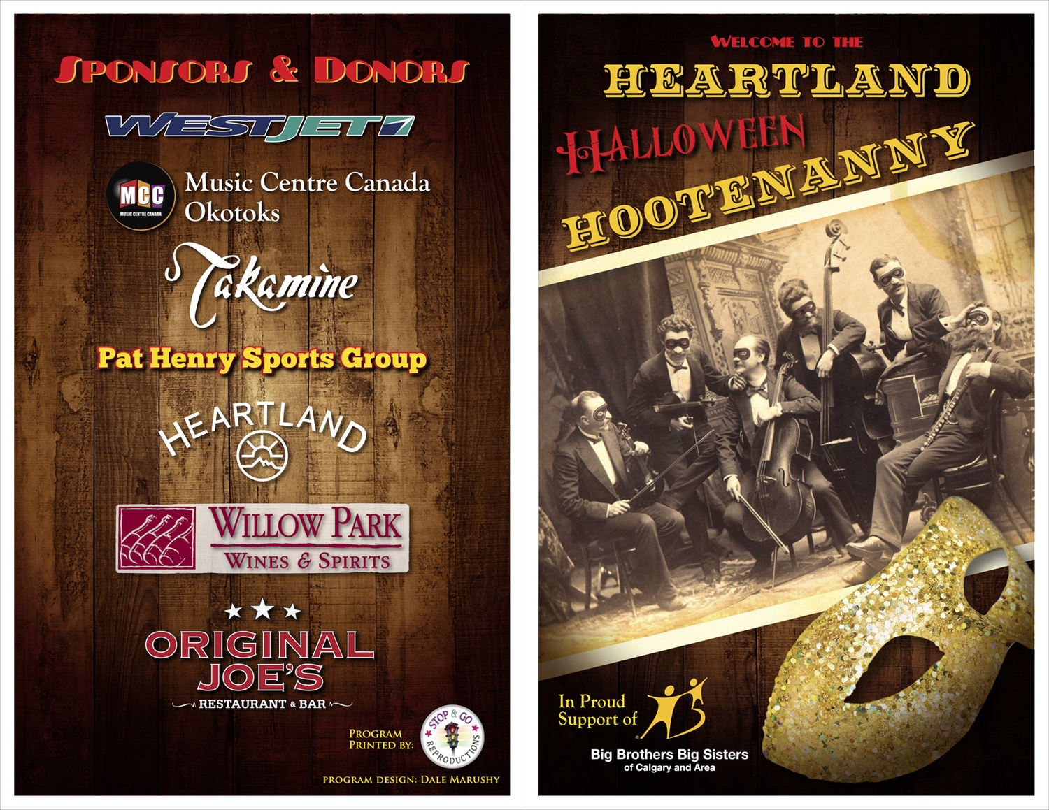 HOOTENANNY+PROGRAM+FINAL-COVER(s).jpg