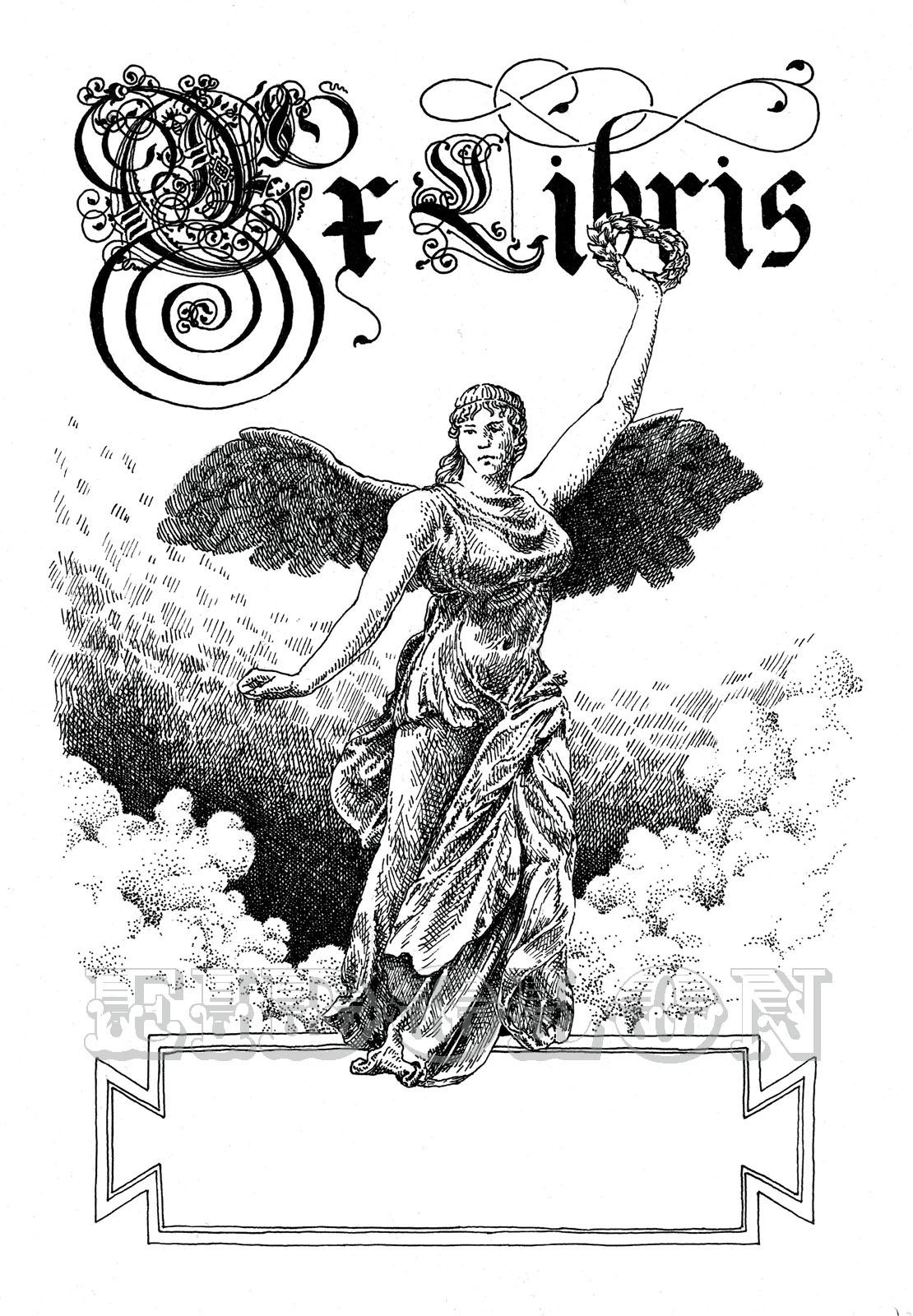 Ex Libris etsy 2.jpg