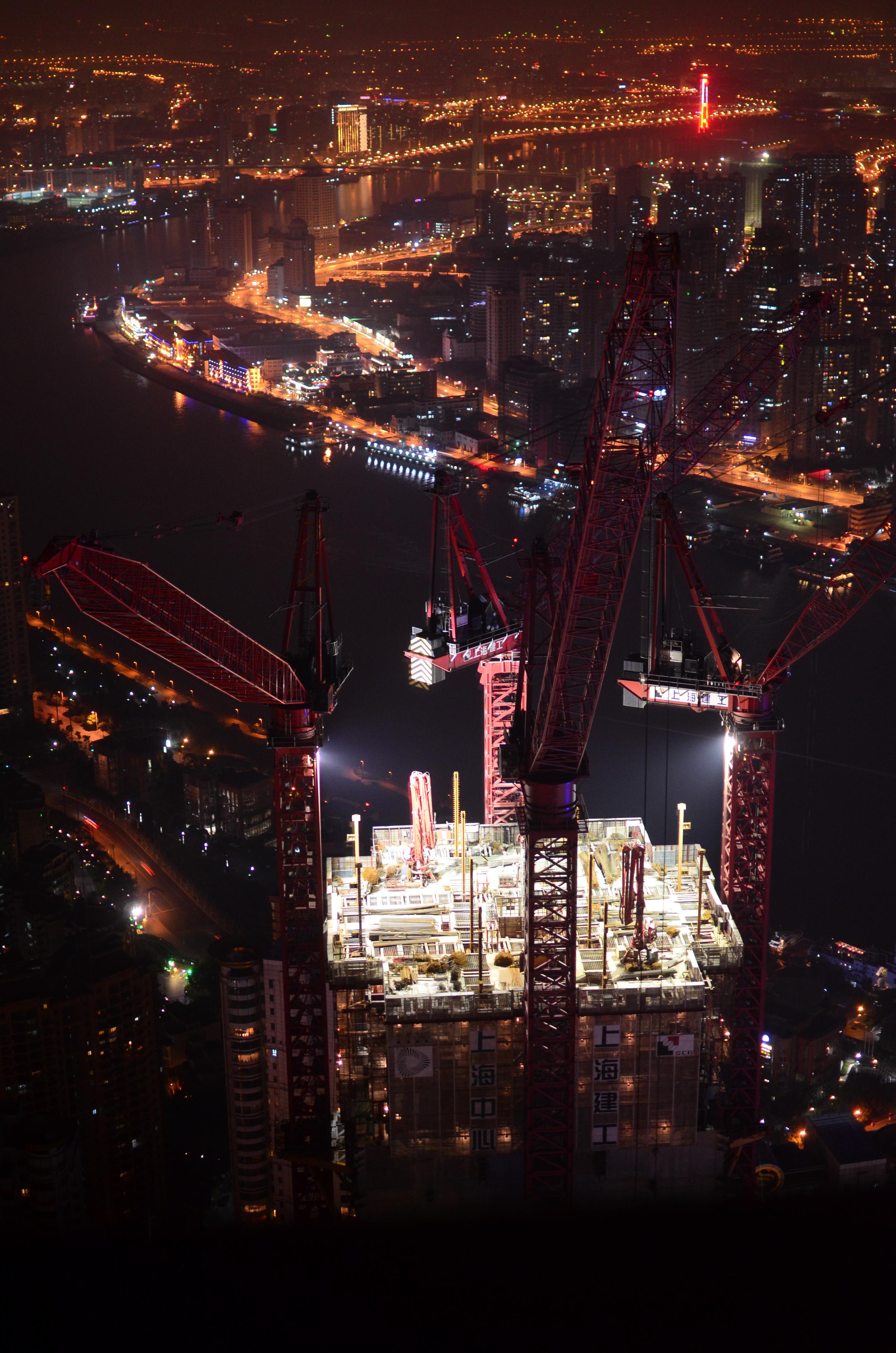 Shanghai | 2012