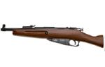 Gletcher 1891 Mosin Nagant Gun.jpg