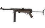 Umarex Legends MP CO2 BB Submachine Gun.jpg