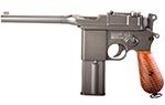 KWC M712 Full Metal 4.5Mm.jpg