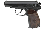 Baikal Blued Makarov CO2.jpg