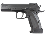 KWC Model 75 TAC Blowback BB Pistol.jpg