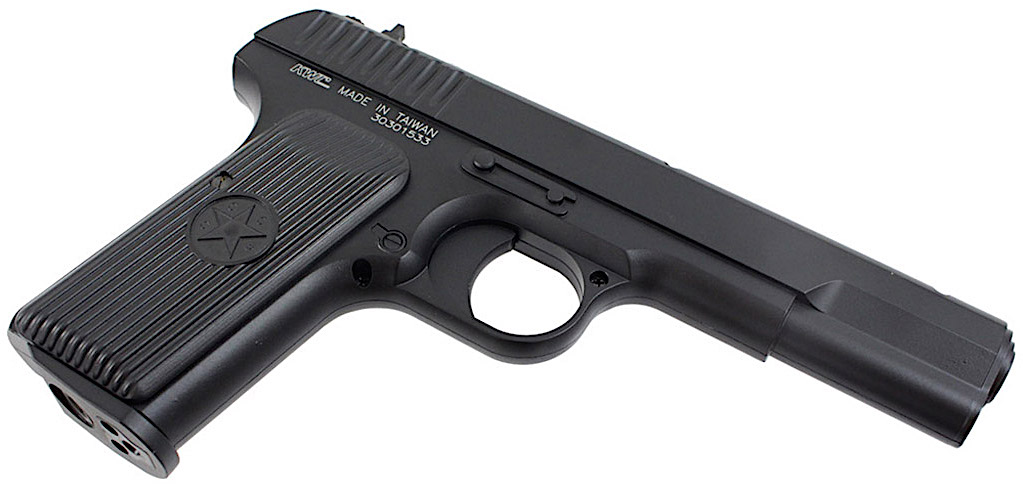 KWC Model TT-33 CO2 SAO BB Pistol Rigth Side Angle.jpg