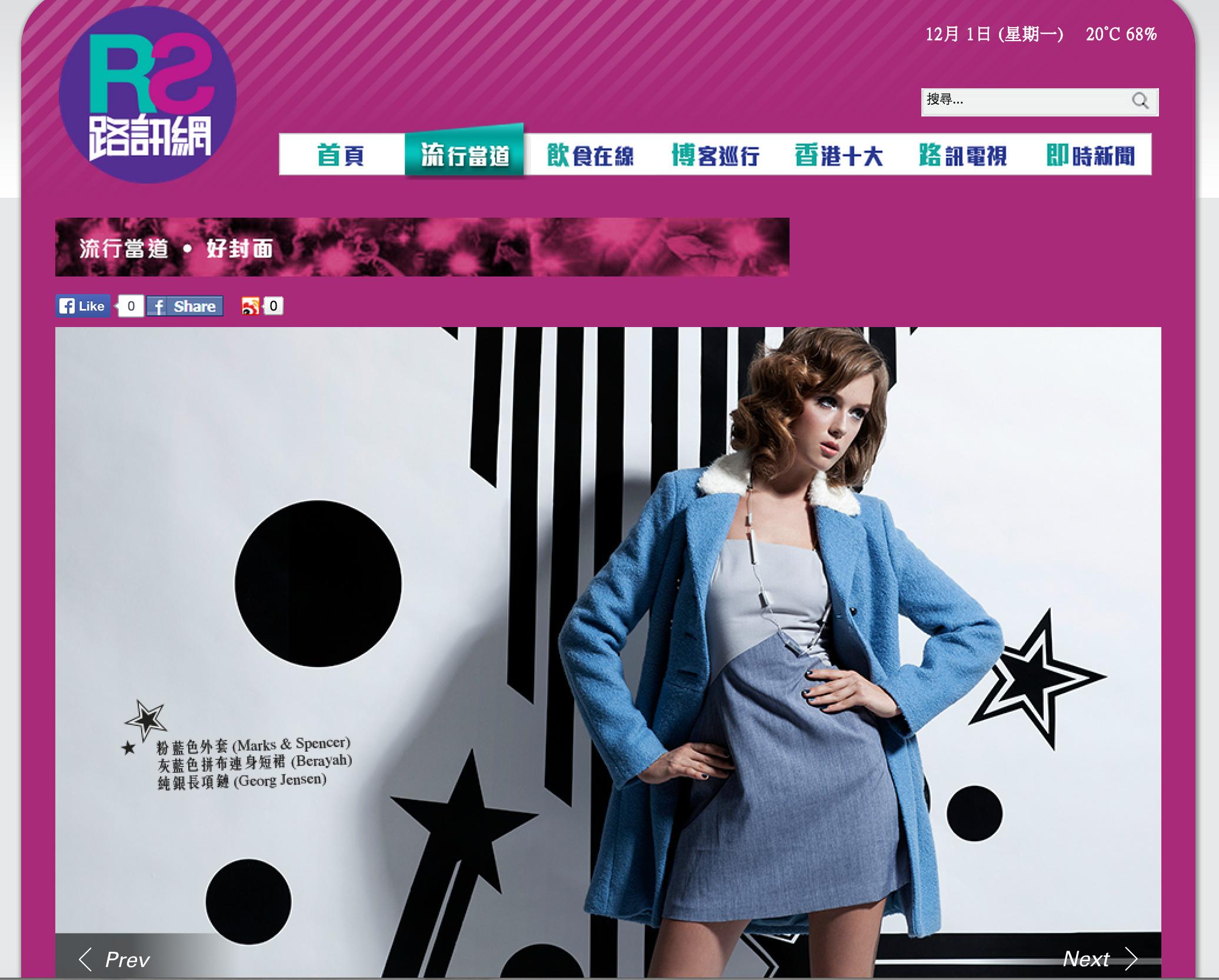 http://www.roadshow.hk/talking-point/coverstory.html?f=20291