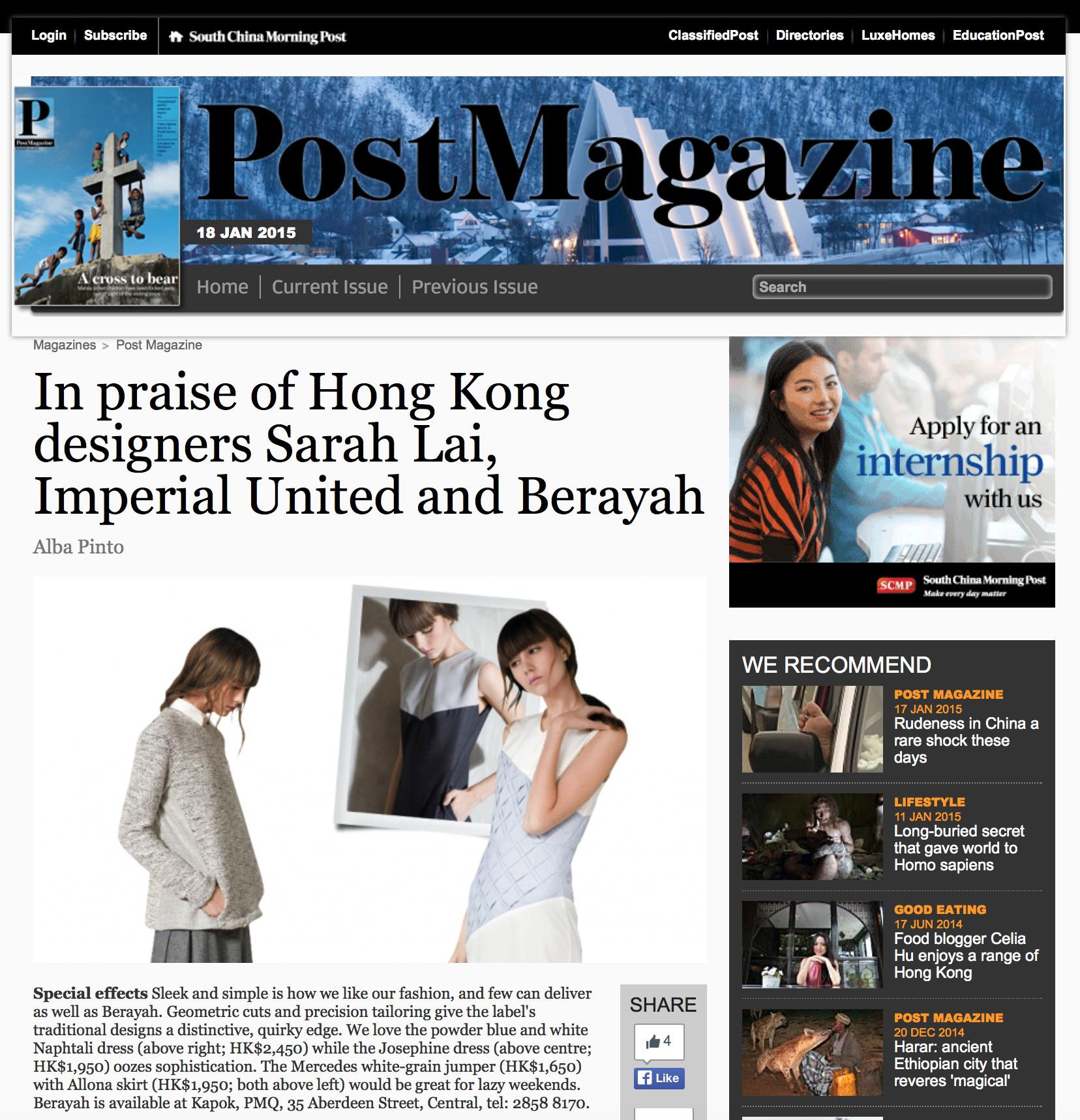 SCMP Post Magazine Jan 18, 2015