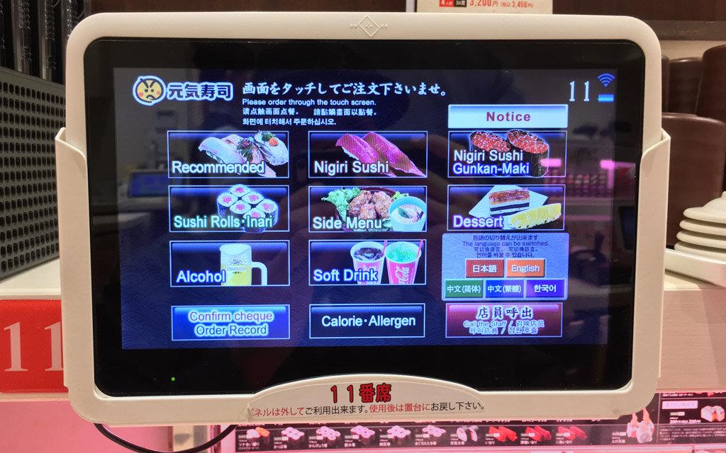 interactive_touchscreen_menu_genki_sushi_shibuya_tokyo_japan.jpg