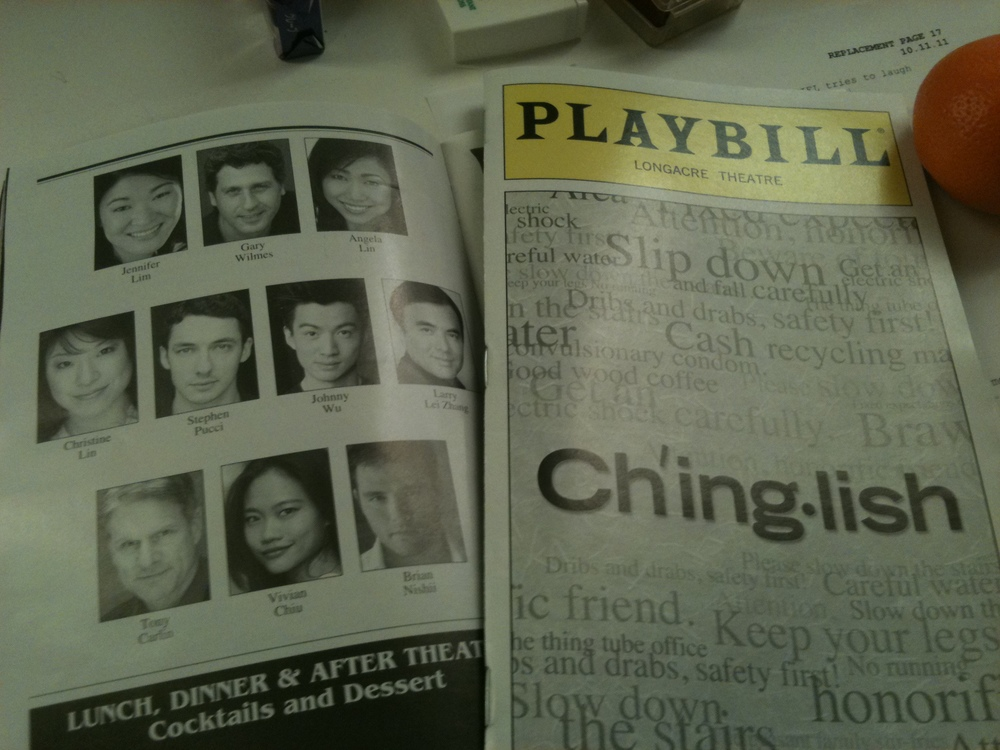 Chinglish Playbill.jpeg