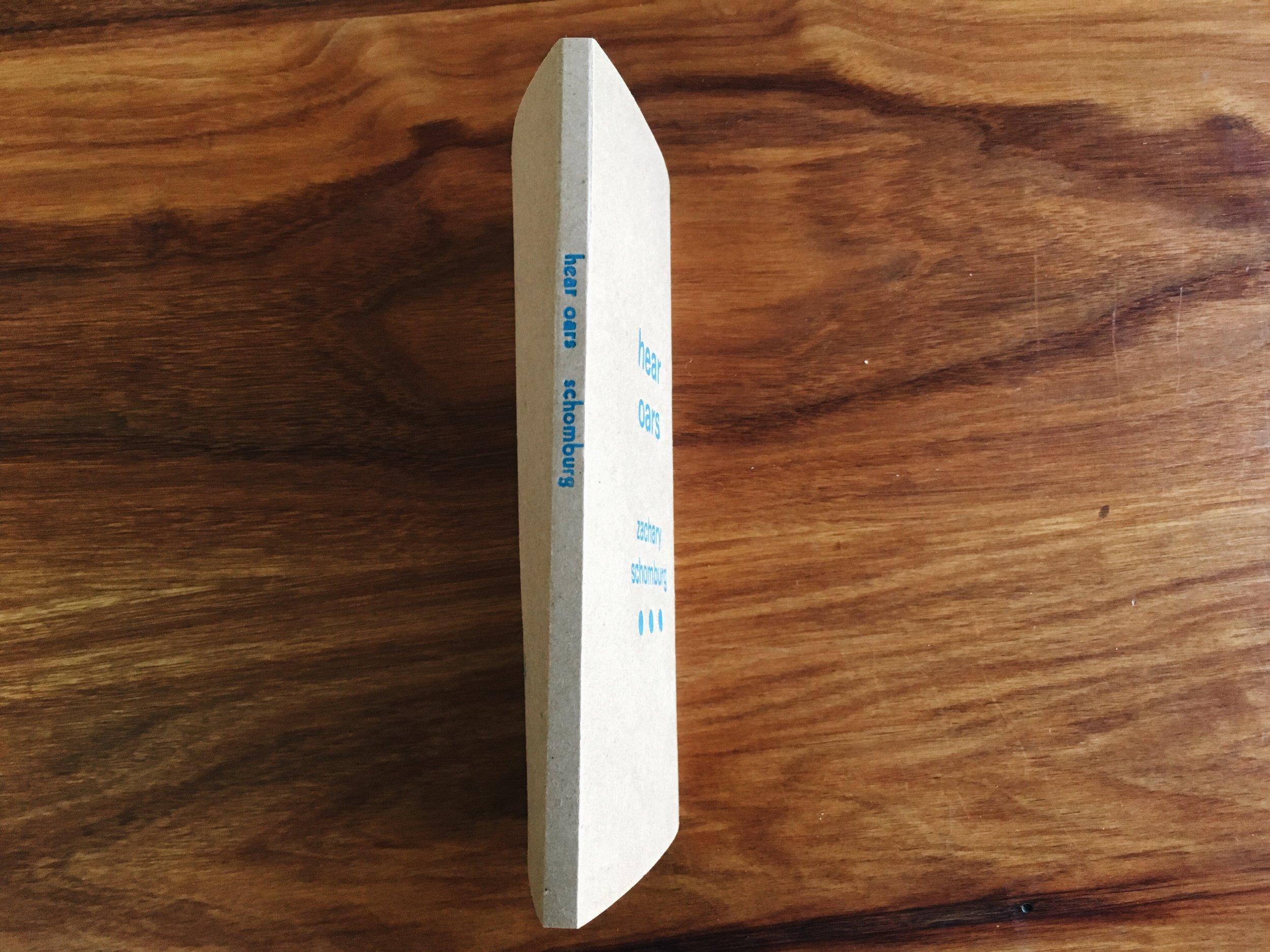 hear oars spine.JPG
