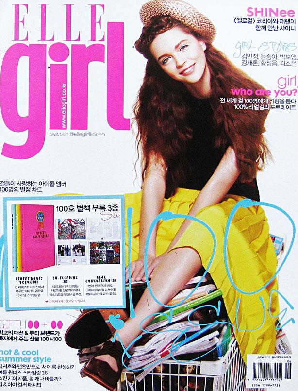 Mag -  ELLEgirl! Korea Jun: 100th issues p.202