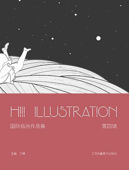 Book -  Hiii Illustration