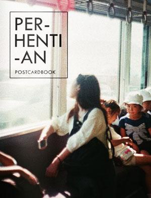 Book  - FUR Perhentian Postcardbook