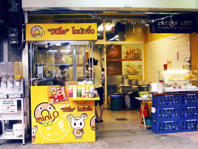 designanidotnet_foodinbangkok10.jpg