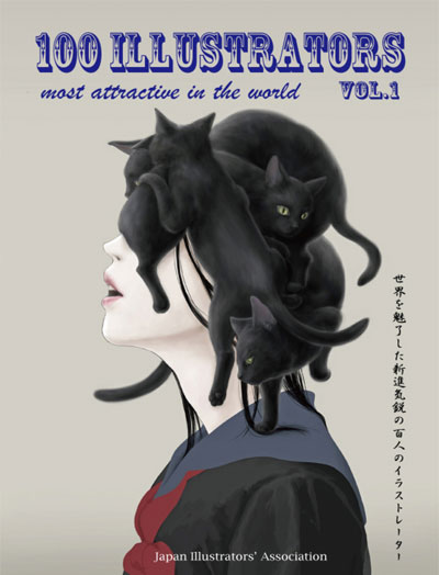 Book -    100 ILLUSTRATORS most attractive in the world Vol.1