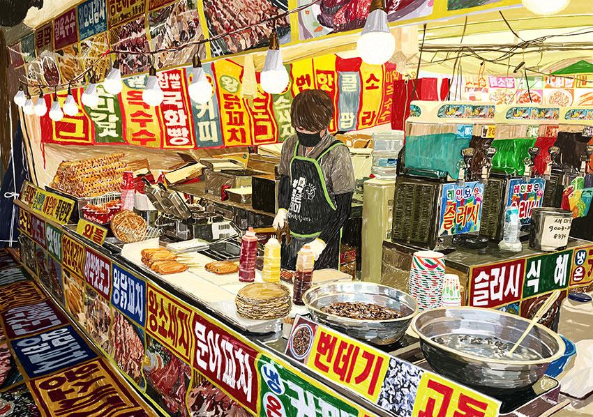Afternoon Market