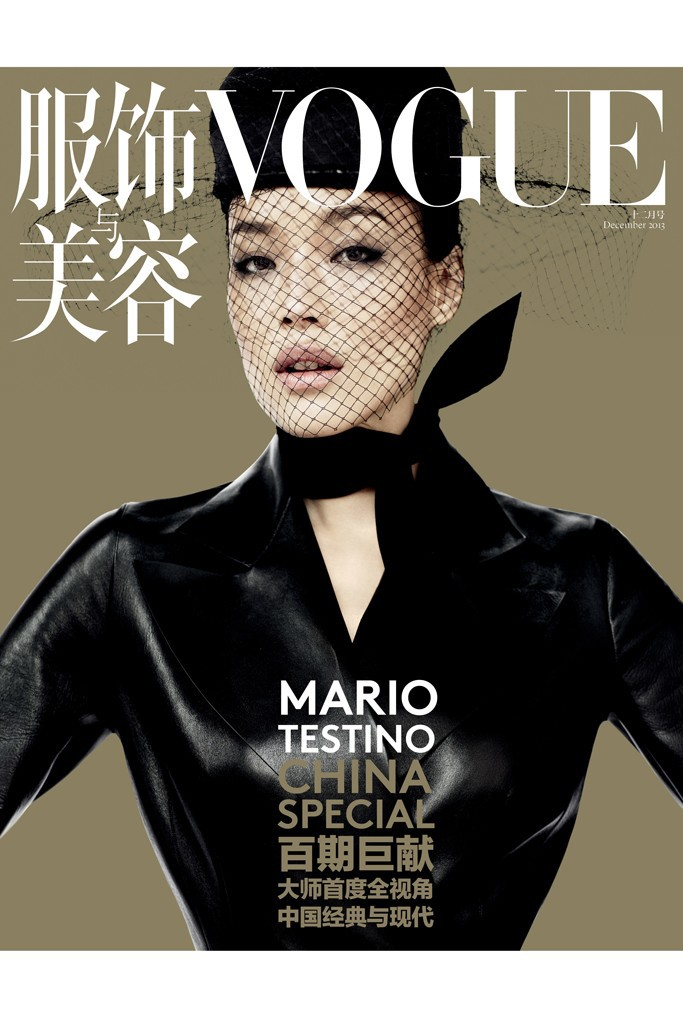 Actress Shu Qi covers the 100th issue of Vogue China