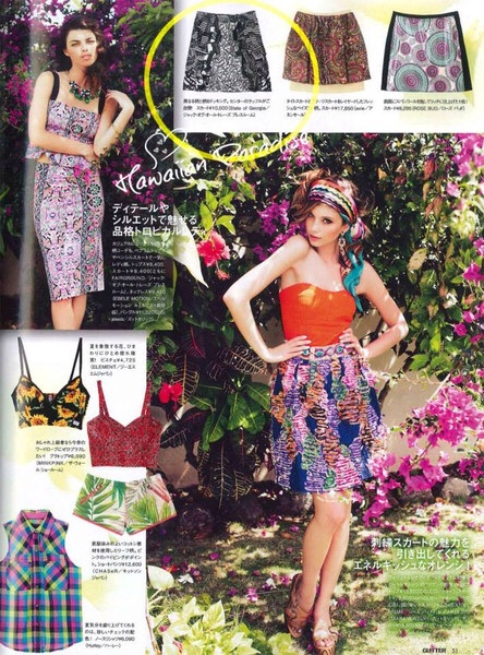 Trendy skirts, bustiers, and top featured in Glitter magazine Japan July 2013 | Glitter