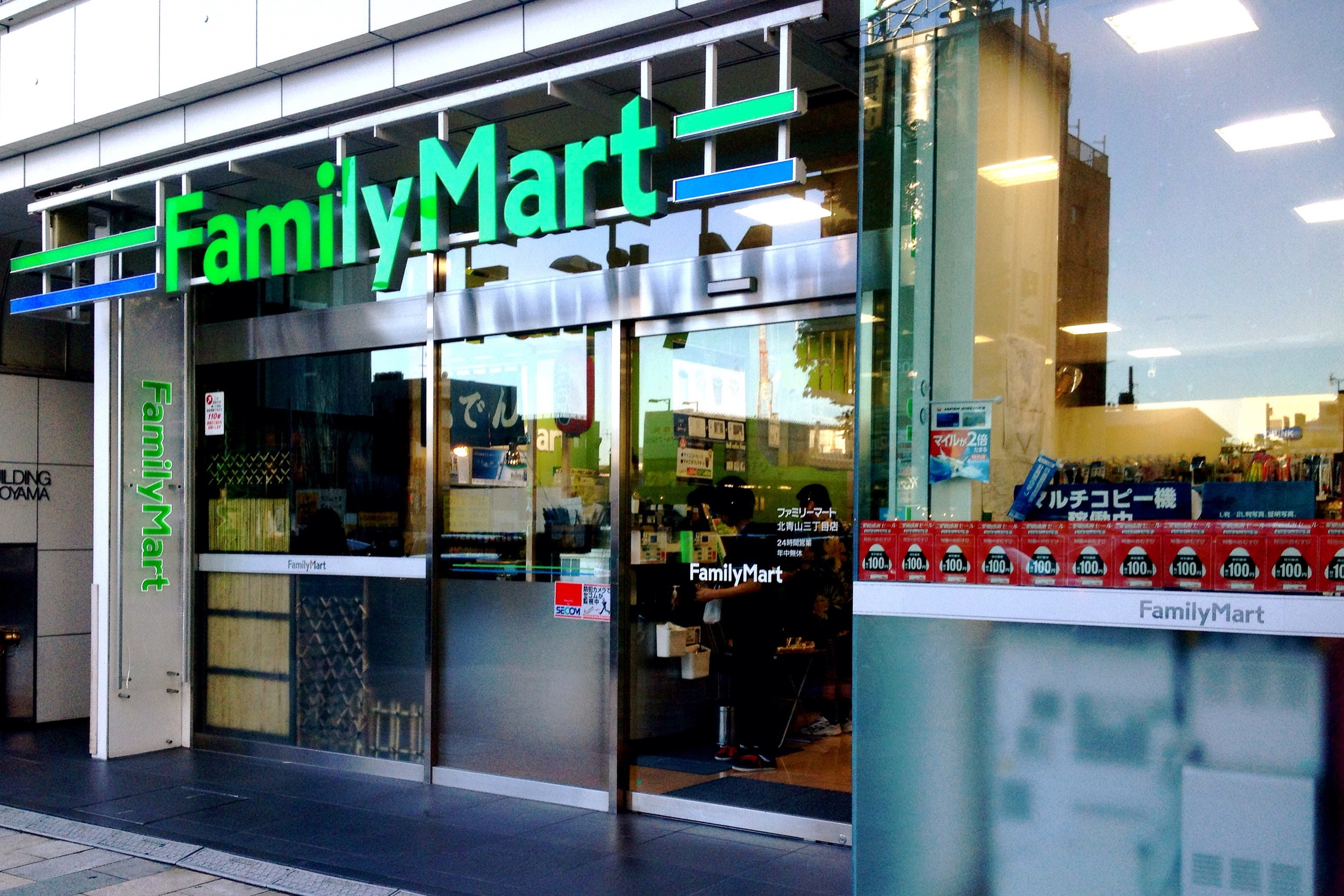 Family Mart   -Where you will spend 50% of your time and pocket money.