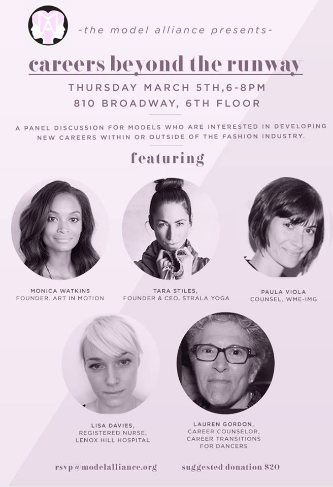 Event poster for Careers Beyond The Runway | The Model Alliance