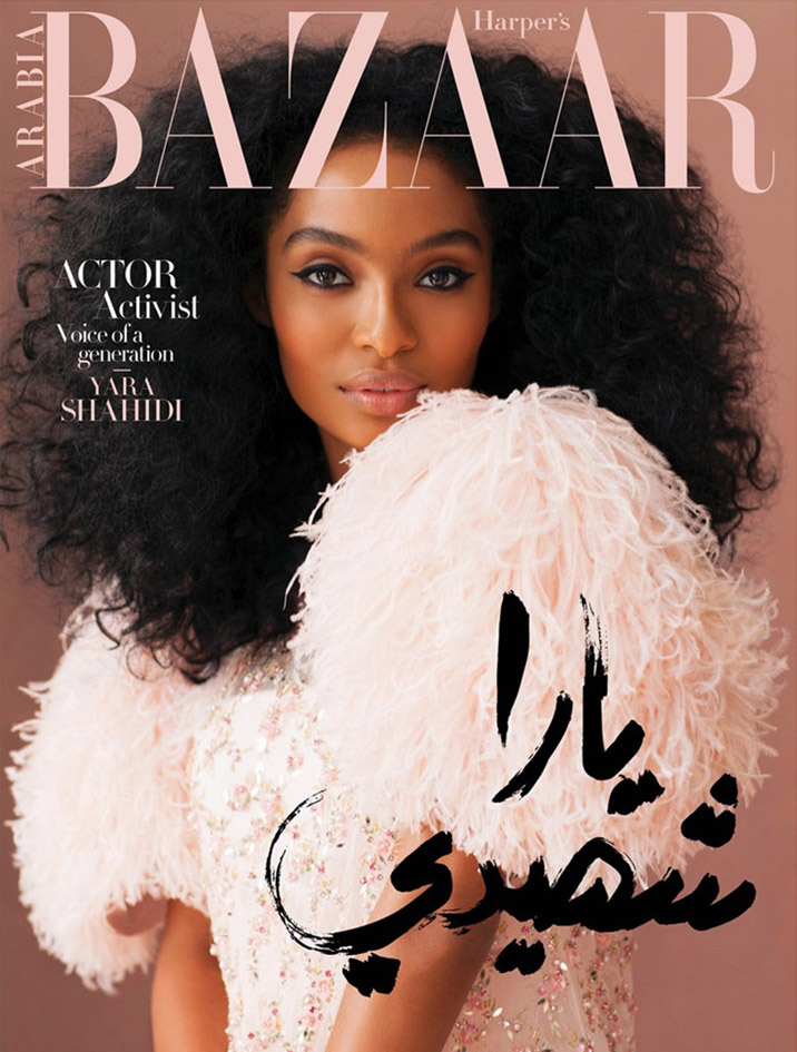 Harper's Bazaar Arabia - Yara Shahidi