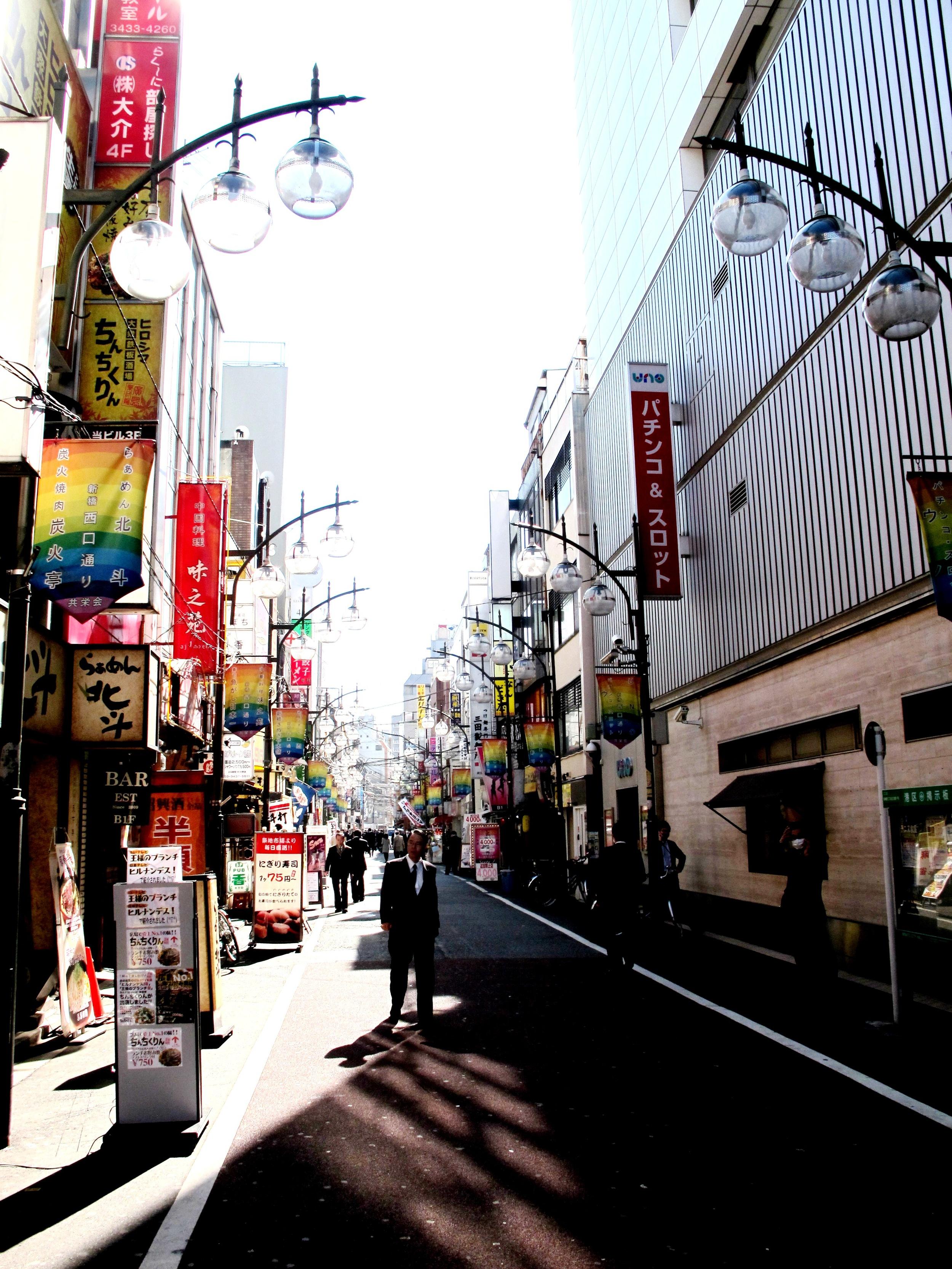 shinbashi, tokyo / 2013