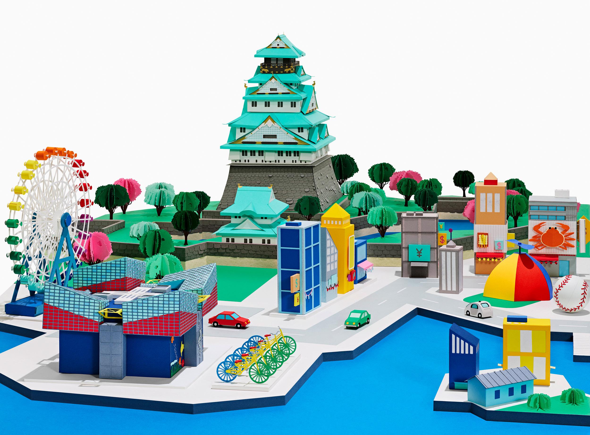 Google Cities