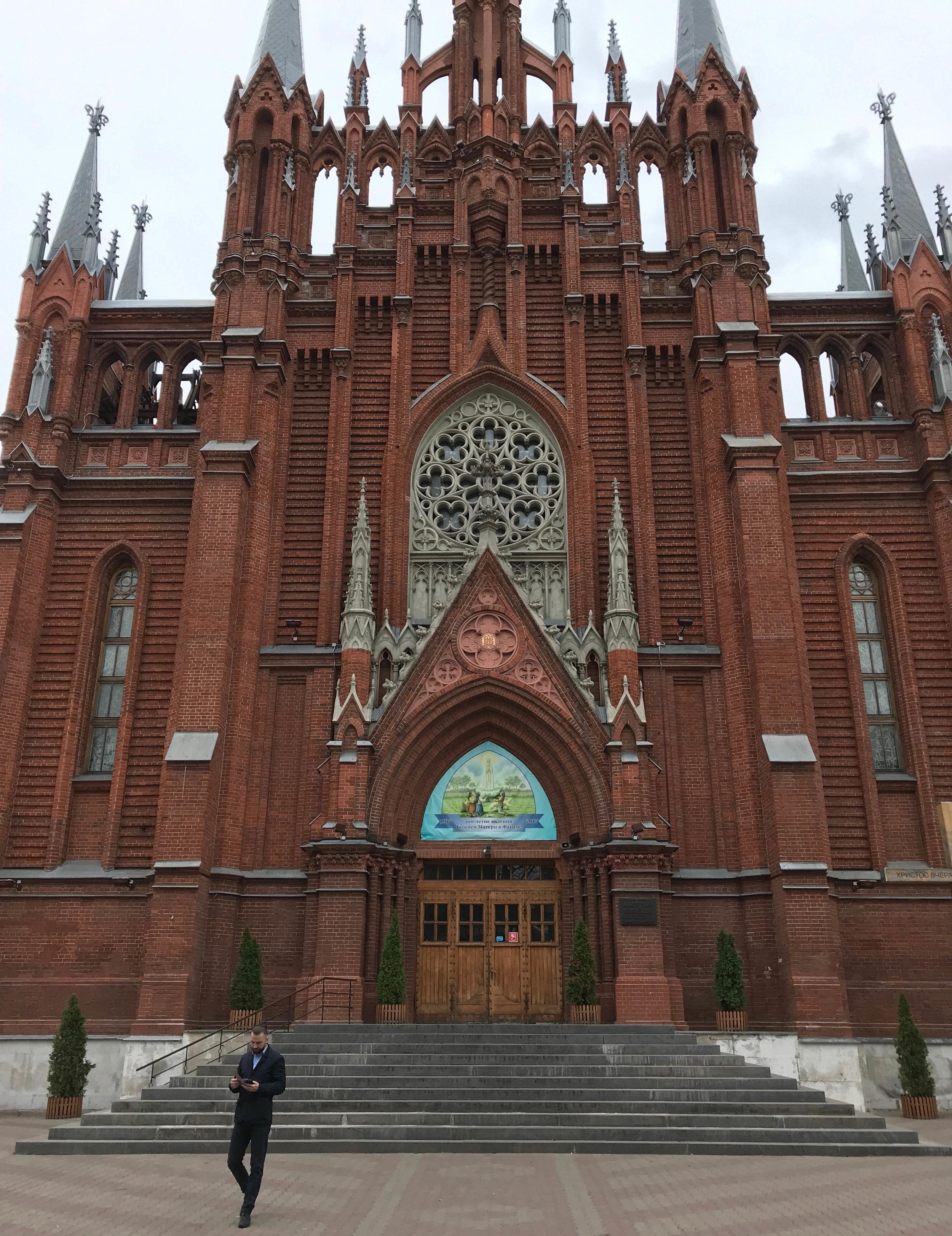 Moscow Cath Cath-2.jpg