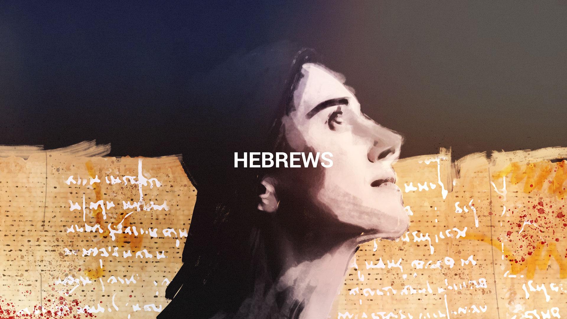 hebrews_1_main_v2.jpg