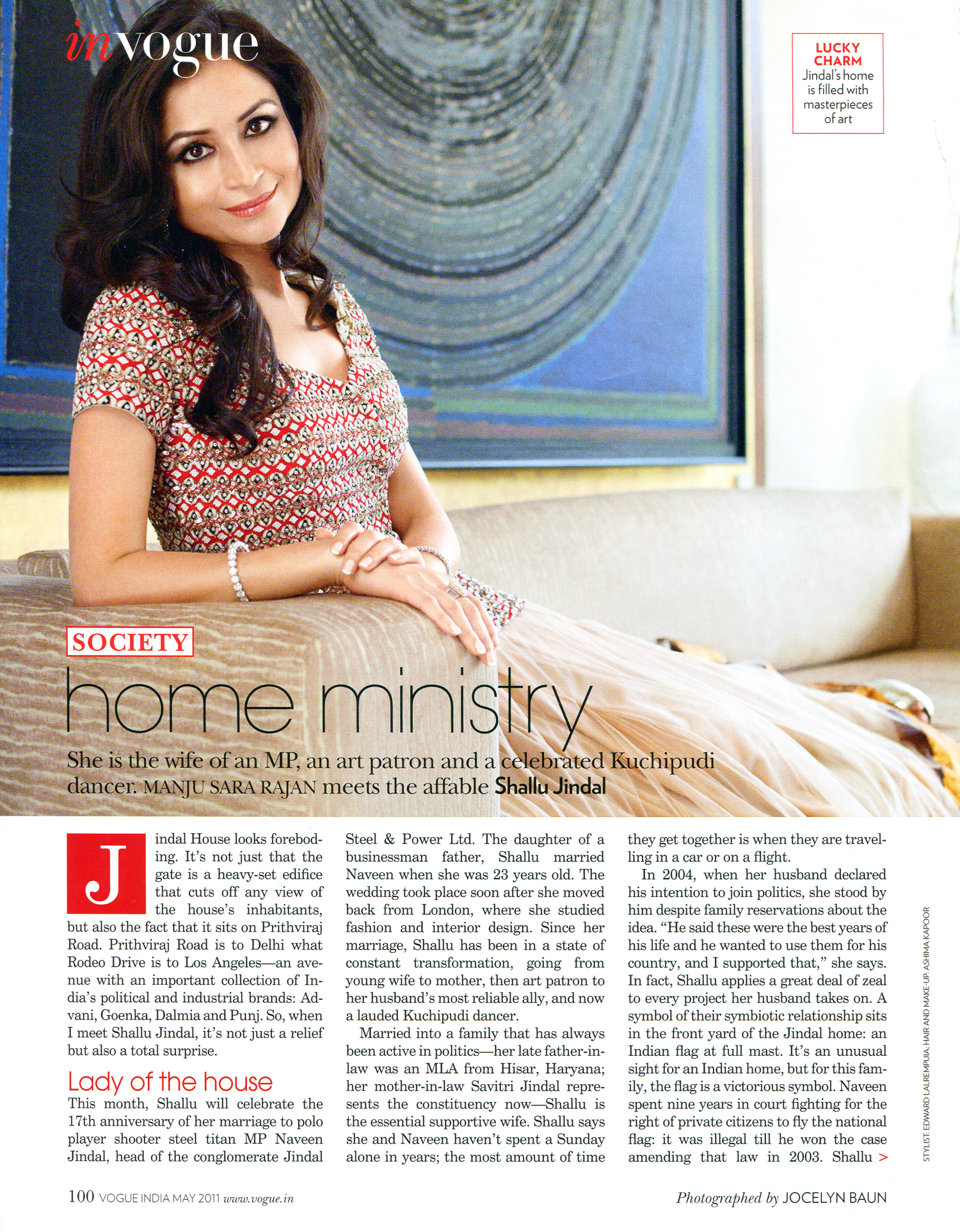 Vogue India