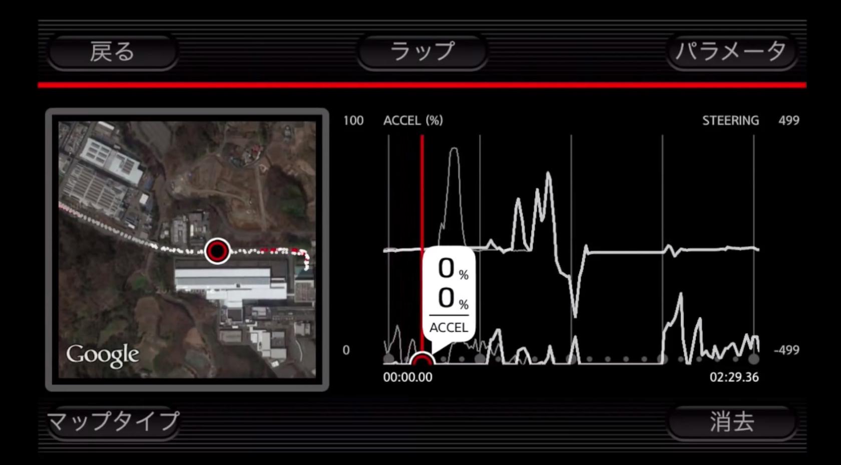 Screen Shot 2014-09-04 at 2.53.04 PM.png