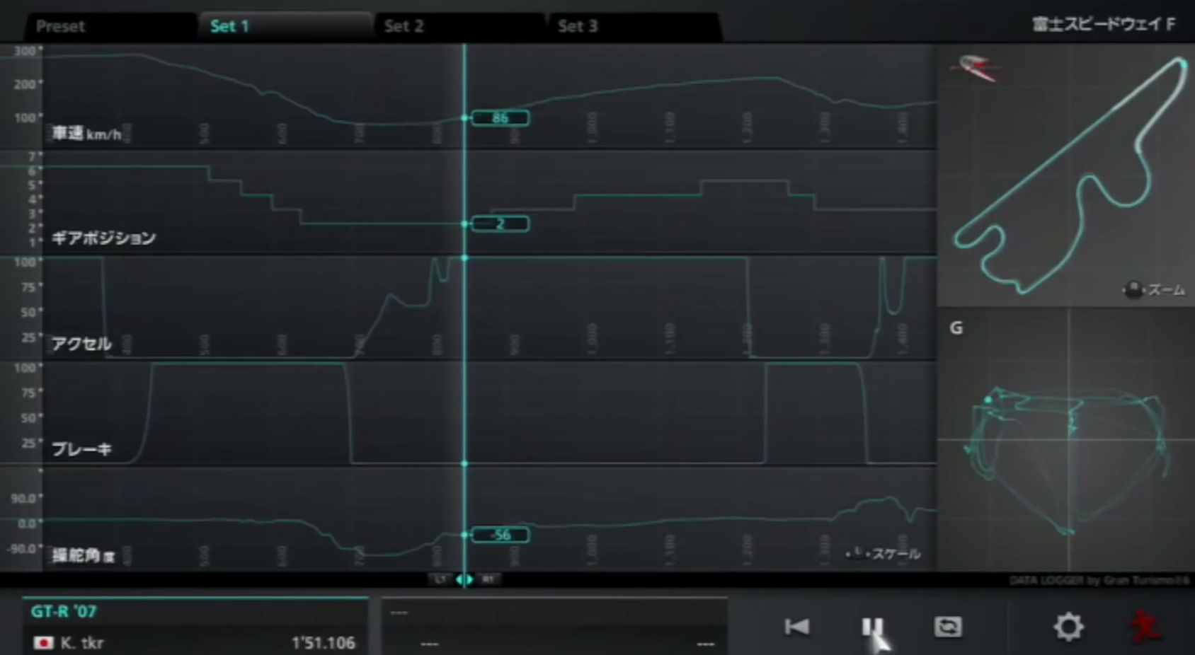 Screen Shot 2014-09-04 at 2.51.49 PM.png