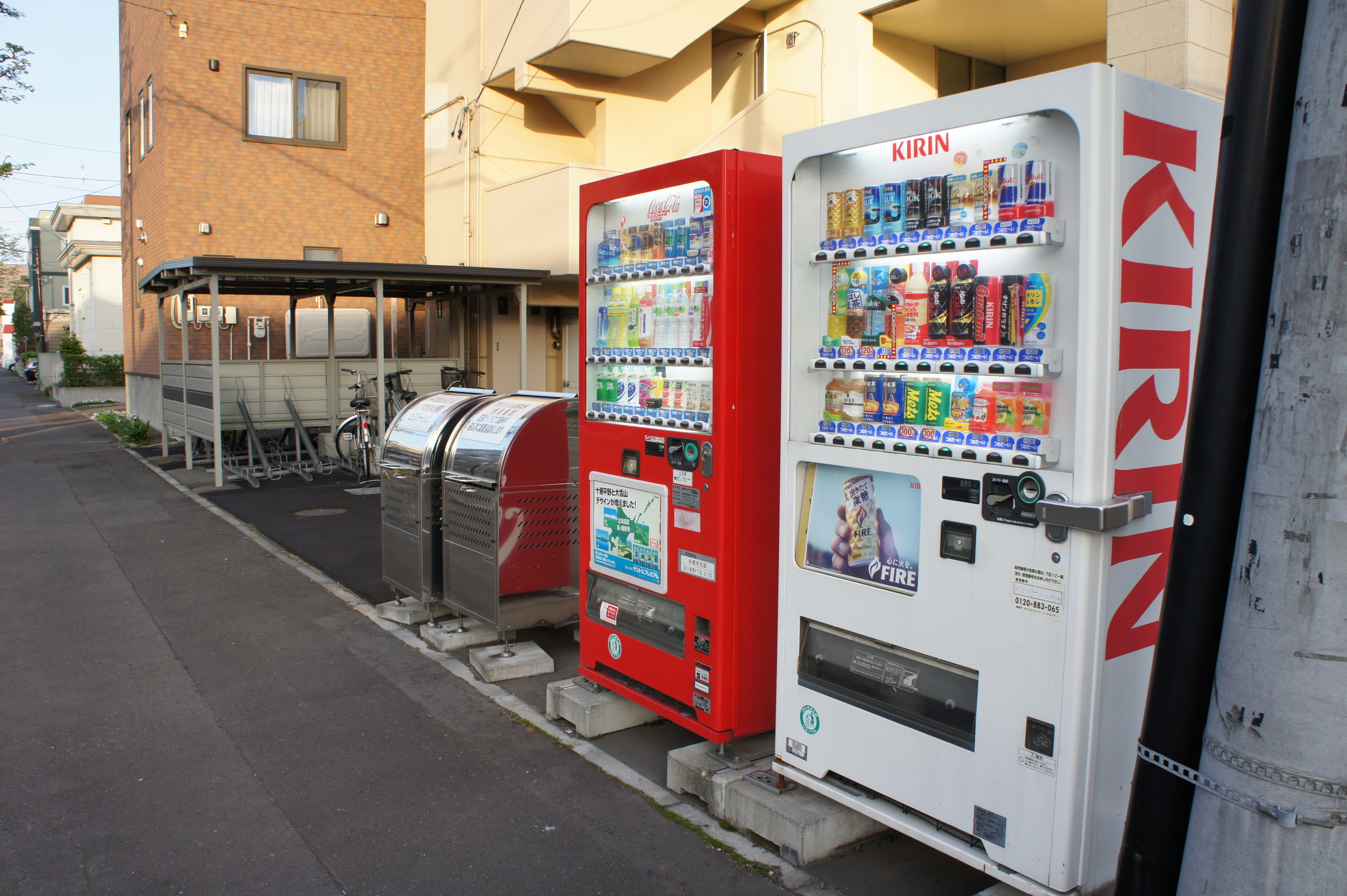Drinks machines are everywhere. Everywhere.