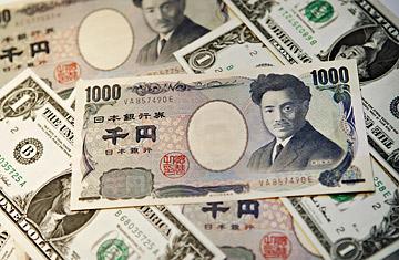 yen_dollar.jpg