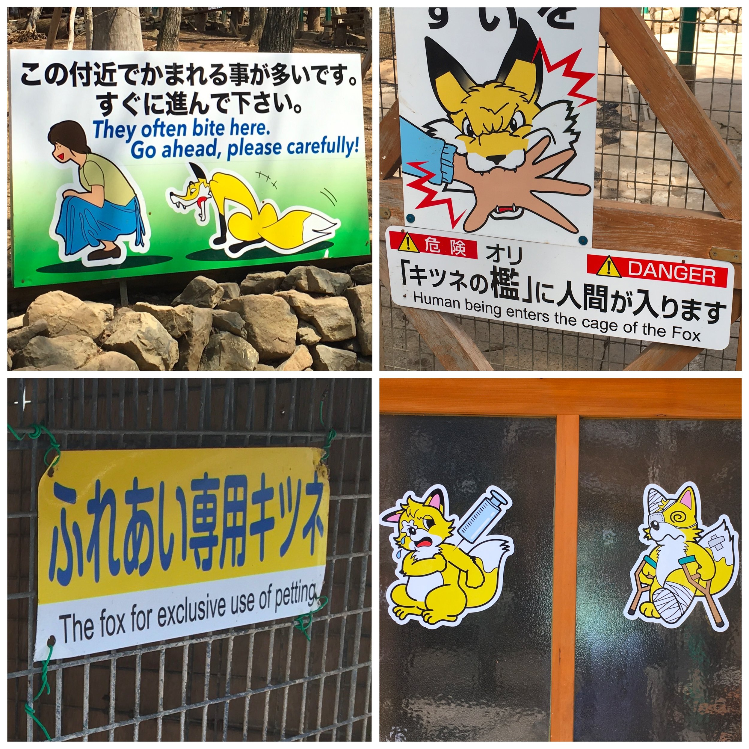 Signs are both cute and hiarious