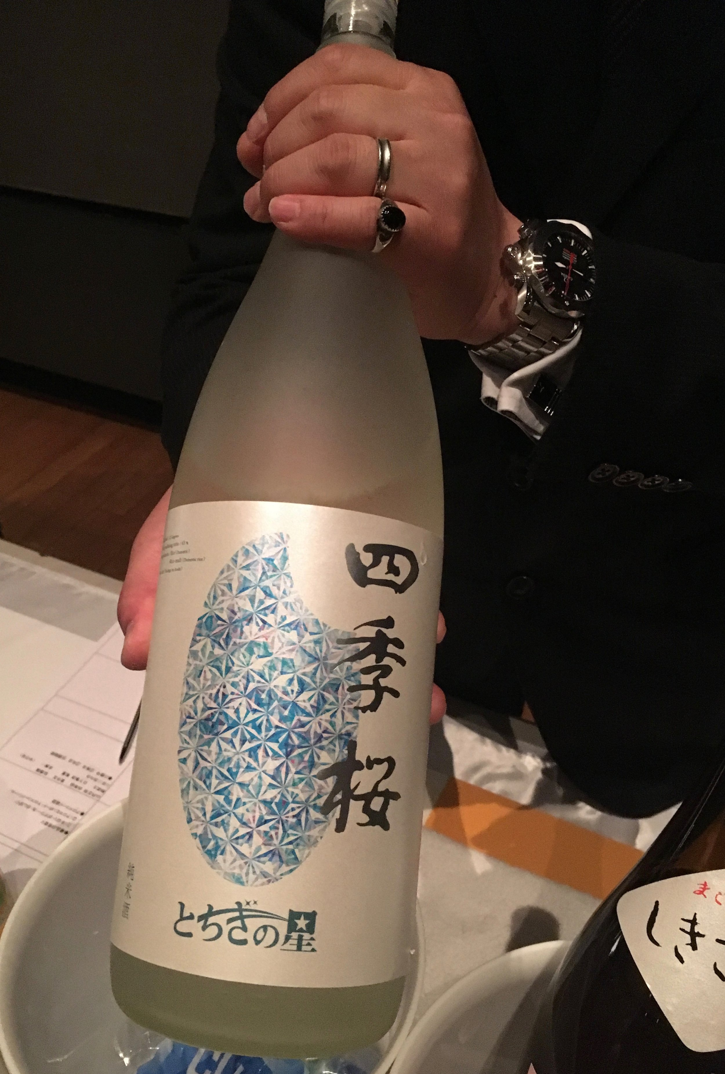 Sake bottles are not known for their delicate size.