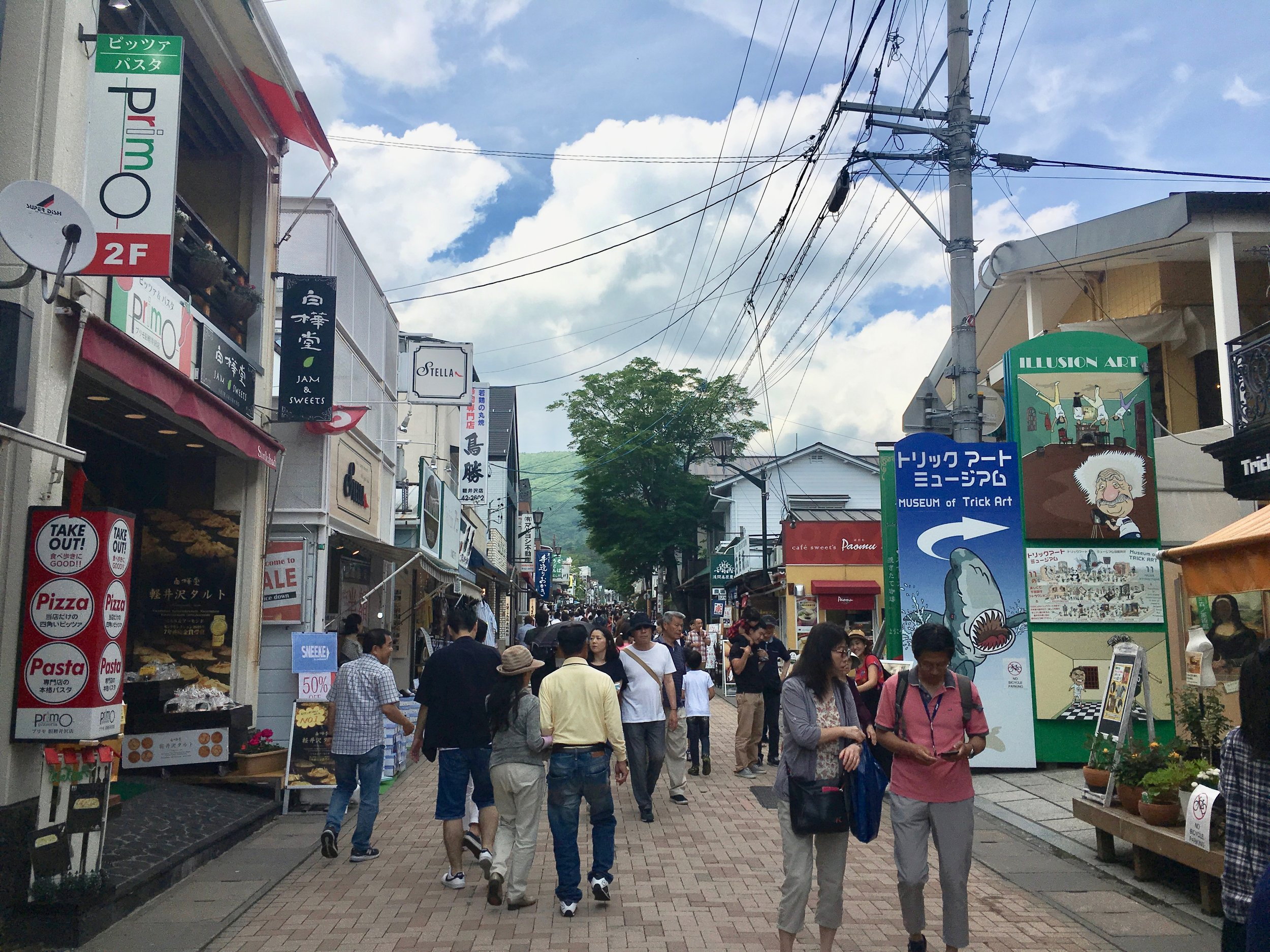 Shopping street in Karuizawa. Most of the shops sell jam. Or honey. Or honey and jam.
