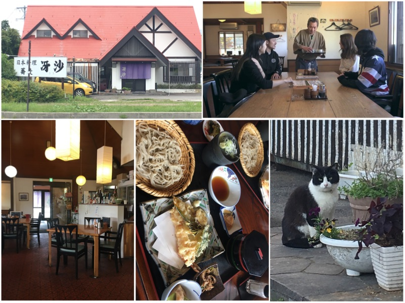 """""""SaSa"""" soba restaurant in Karuizawa. The top right image is from """"Terrace House"""". You can see the table we sat in the back left by the window. Other photos taken by me during our visit!"""