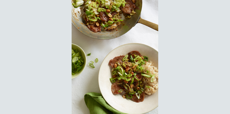 savory-pork-1.jpg